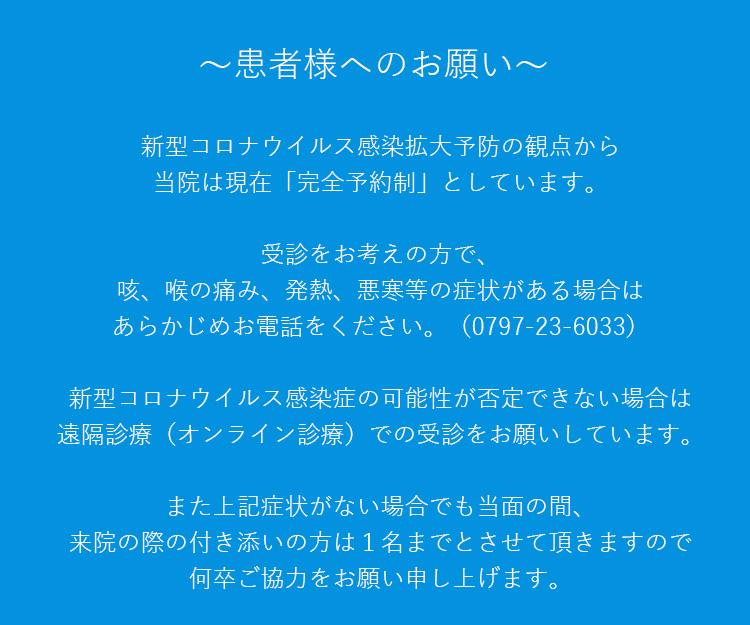 top_main_corona_sm.jpg